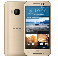 HTC One S9 16GB 4G LTE SmartPhone Gold (PRIORITY DELIVERY + FREE ACCESSORY)